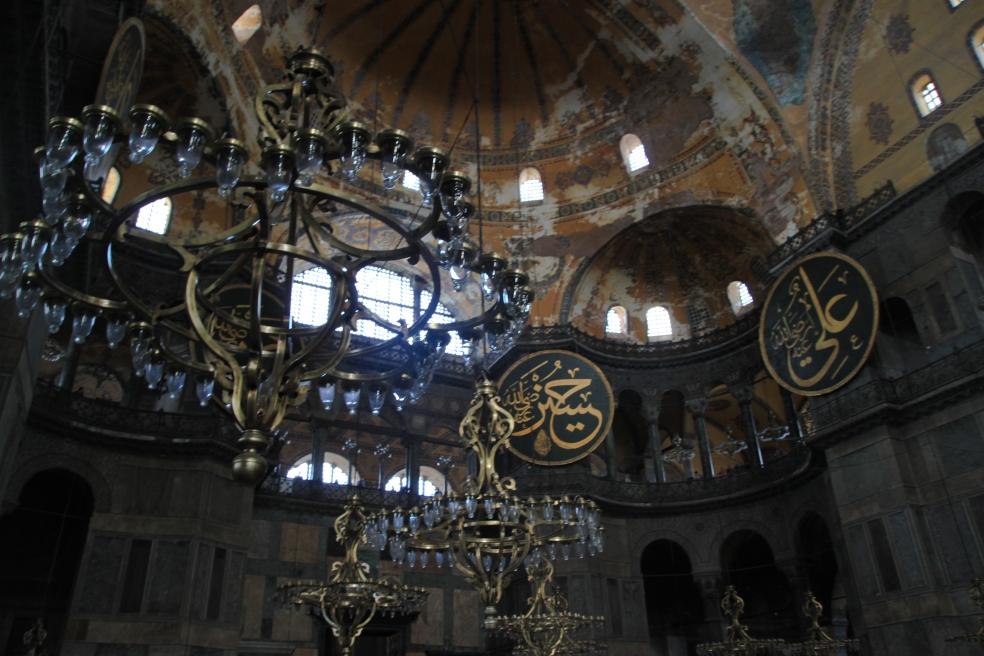 Hagia Sophia: Inside